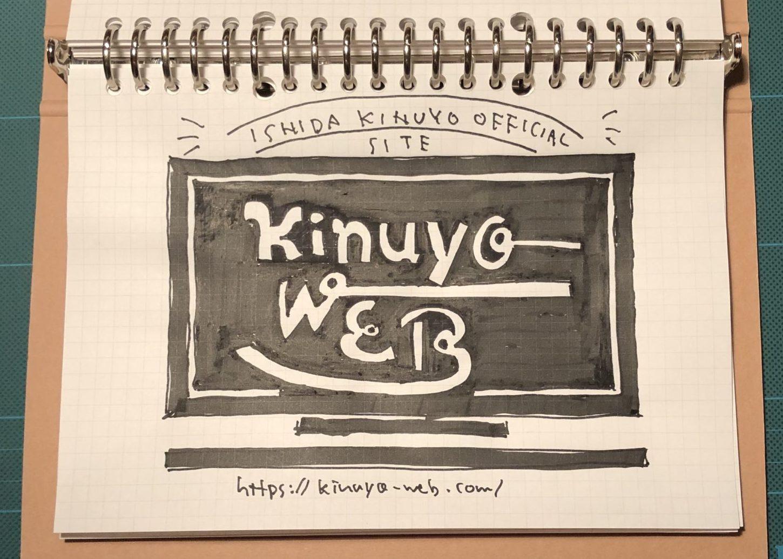 kinuyo-web